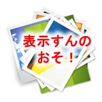 20140101a00