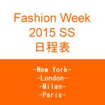 fashionweek2015ss